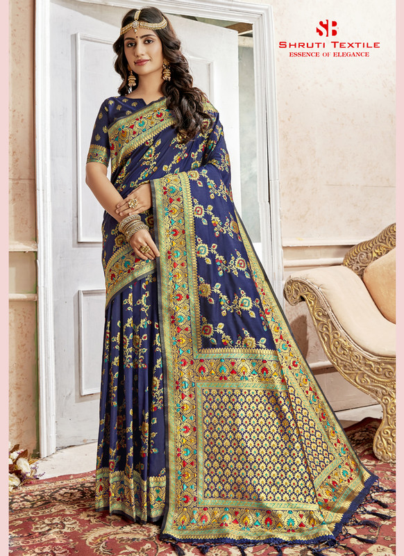 Dial N Fashion Shruti Shubharambh Elegent Wedding Saree