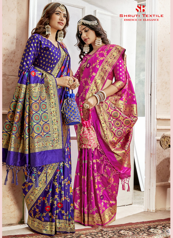 Dial N Fashion Shruti Shubharambh Magnificent Wedding Saree